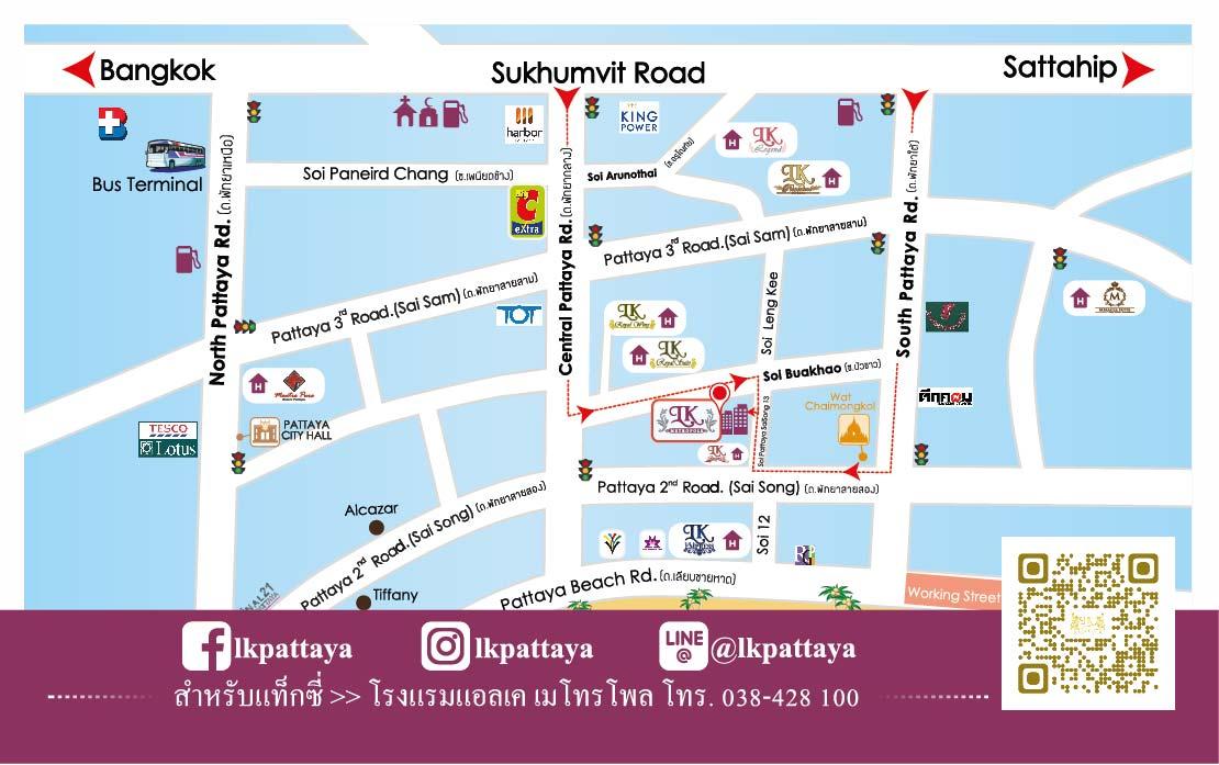 Location Lk Metropole Lk Group Pattaya Hotels Welcome To Lk